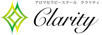 Clarity アロマセラピースクール・クラリティ - 金沢市・野々市の日本アロマコーディネーター協会認定校